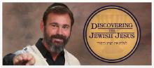 Jesus the Jew Discovering.jpg