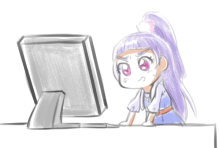 precomputer.png