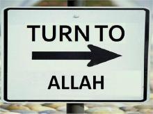 Turn-To-Allah.jpg