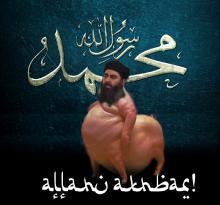 Islamic Pig.jpg