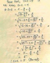 2+2=5.jpg